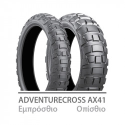 Ελαστικό BRIDGESTONE BATTLAX ADVENTURECROSS 150/70-18 AX41R 70Q TL UM