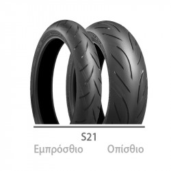 Ελαστικό BRIDGESTONE BATTLAX HYPERSPORT 120/70ZR17 S21F (58W)