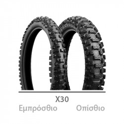 Ελαστικό BRIDGESTONE BATTLECROSS 100/100-18 X30R 59M TT