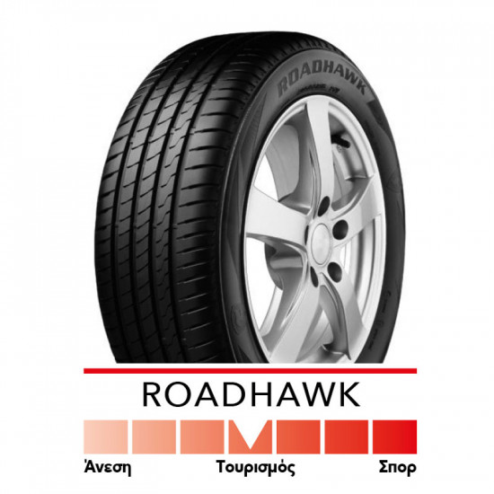 Ελαστικό FIRESTONE 175/60R15 ROADHAWK 81H